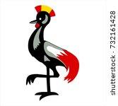 vector illustration heraldic...