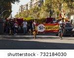 barcelona  spain  8th august... | Shutterstock . vector #732184030