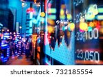 display of stock market quotes... | Shutterstock . vector #732185554