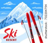 winter landscape with skiing... | Shutterstock .eps vector #732204754