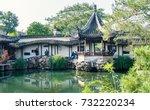 Suzhou  China   Nov 5  2016 ...