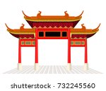 china town door and floor... | Shutterstock .eps vector #732245560