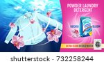 orchid fragrance laundry... | Shutterstock .eps vector #732258244
