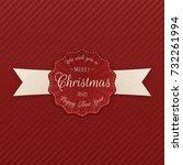 vector merry christmas...   Shutterstock .eps vector #732261994