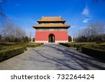 the ming tombs  beijing  china  ... | Shutterstock . vector #732264424