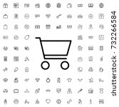 shopping cart icon. set of... | Shutterstock .eps vector #732266584