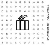 packaging icon. set of outline... | Shutterstock .eps vector #732269518