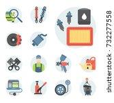 car service parts flat vector... | Shutterstock .eps vector #732277558