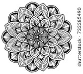 mandalas for coloring book.... | Shutterstock .eps vector #732285490