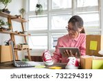 young start up small business... | Shutterstock . vector #732294319