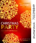 holiday christmas club poster.... | Shutterstock .eps vector #732298849