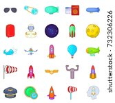 favourable wind icons set.... | Shutterstock . vector #732306226