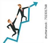 businessman help workmate.... | Shutterstock .eps vector #732331768