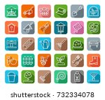 landscape design  icons  line ... | Shutterstock .eps vector #732334078