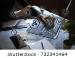 iot and automation concept as... | Shutterstock . vector #732341464