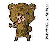 rude cartoon bear | Shutterstock .eps vector #732345070
