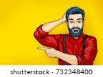 pop art man with shocked facial ... | Shutterstock . vector #732348400