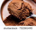chocolate mousse in white cup... | Shutterstock . vector #732381490