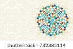 morocco disintegration template....   Shutterstock .eps vector #732385114