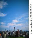 osaka  japan   september 24 ... | Shutterstock . vector #732385810