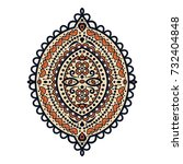 decorative ornament element....   Shutterstock .eps vector #732404848