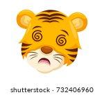 cute tiger face emoticon emoji... | Shutterstock .eps vector #732406960