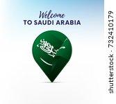 flag of saudi arabia in shape...   Shutterstock .eps vector #732410179