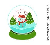 christmas crystal icon   Shutterstock .eps vector #732454474