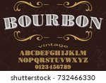 font handcrafted vector...   Shutterstock .eps vector #732466330