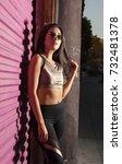 women portrait downtown | Shutterstock . vector #732481378