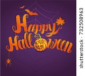 happy halloween greeting card... | Shutterstock .eps vector #732508963