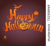 happy halloween greeting card... | Shutterstock .eps vector #732508969