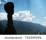 altai rocky mushrooms           ... | Shutterstock . vector #732509296