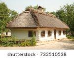Old Ukrainian Hut  House ...