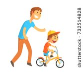 father teaching his son to ride ... | Shutterstock .eps vector #732514828