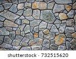 Large Wall Of Natural Granite...