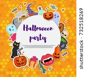vector halloween party... | Shutterstock .eps vector #732518269