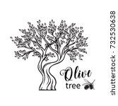 vector hand drawn olive tree in ... | Shutterstock .eps vector #732530638