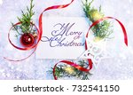 christmas and new year s... | Shutterstock . vector #732541150