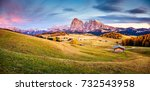 scenic image of bright hills.... | Shutterstock . vector #732543958