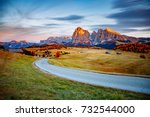 scenic image of bright hills.... | Shutterstock . vector #732544000