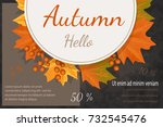 background autumn discounts... | Shutterstock .eps vector #732545476
