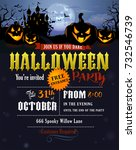 halloween party invitation with ... | Shutterstock .eps vector #732546739