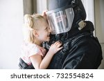 special policeman holding a...