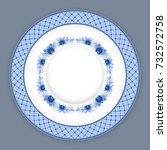 ceramic plate with classic... | Shutterstock .eps vector #732572758
