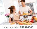 couple home kitchen cooking... | Shutterstock . vector #732574540