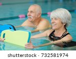 senior couple exercising with... | Shutterstock . vector #732581974