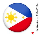 Flag Of Philippines In The Form ...