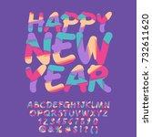 vector happy new year greeting... | Shutterstock .eps vector #732611620