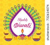 shubh diwali  happy diwali ... | Shutterstock .eps vector #732614074
